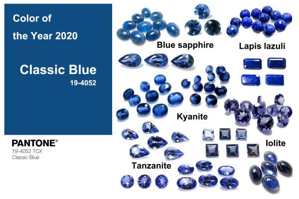 2020年の色 クラシック・ブルー パントン カラー・オブ・ザ・イヤー 天然石 宝石