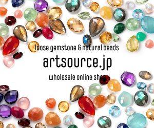 天然石 ビーズ 宝石 ルース 卸 通販 アートソース
